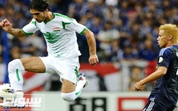 لاعب العراق احمد ابراهيم