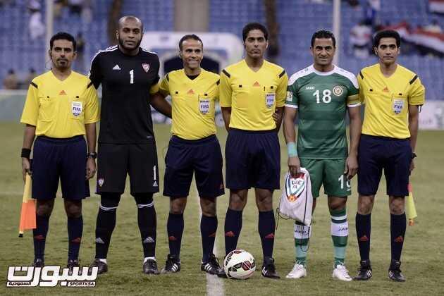 صور من لقاء الإمارات و العراق
